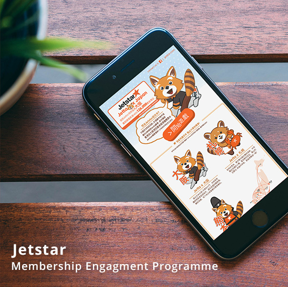 Jetstar - Membership Engagement Programme