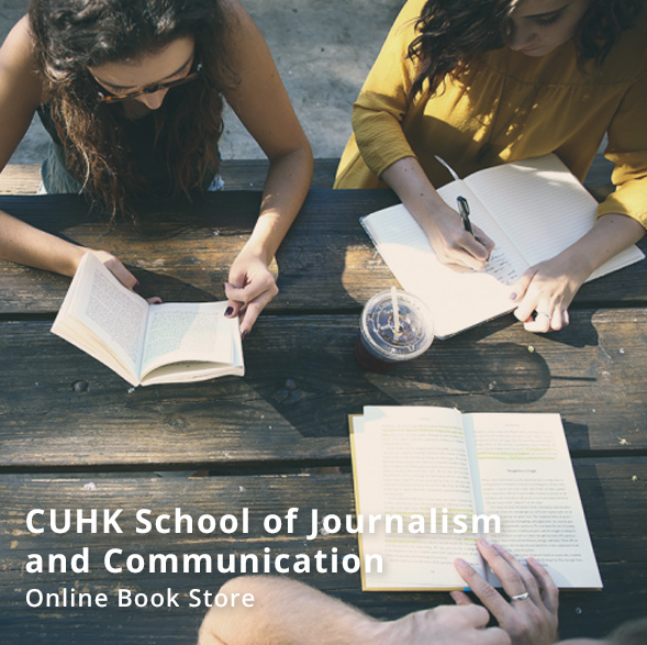 CUHK School of Journalism and Communication - Online Book Store