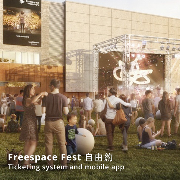 Freespace Fest – Ticketing System & Mobile App