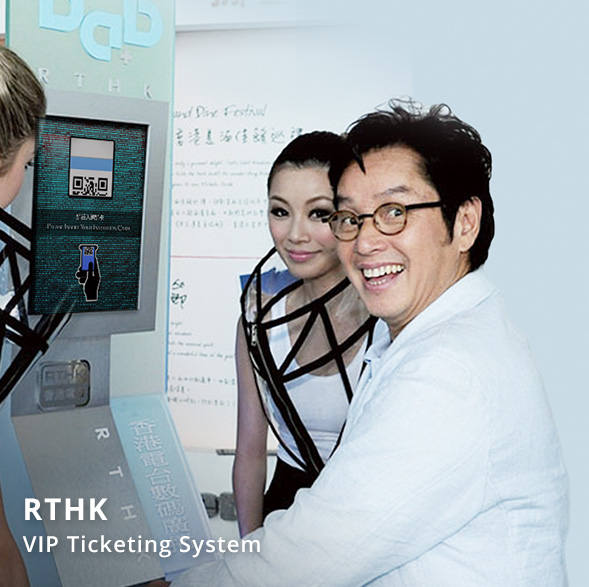 RTHK - VIP Ticketing System