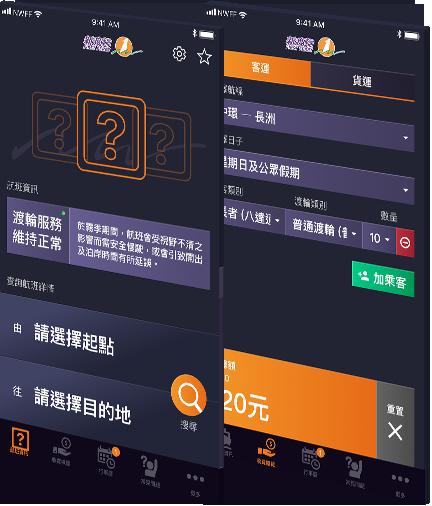 app mockup1 03