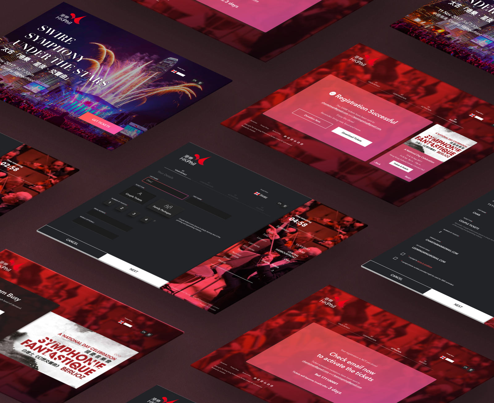 behance hkphil 1600 copy3