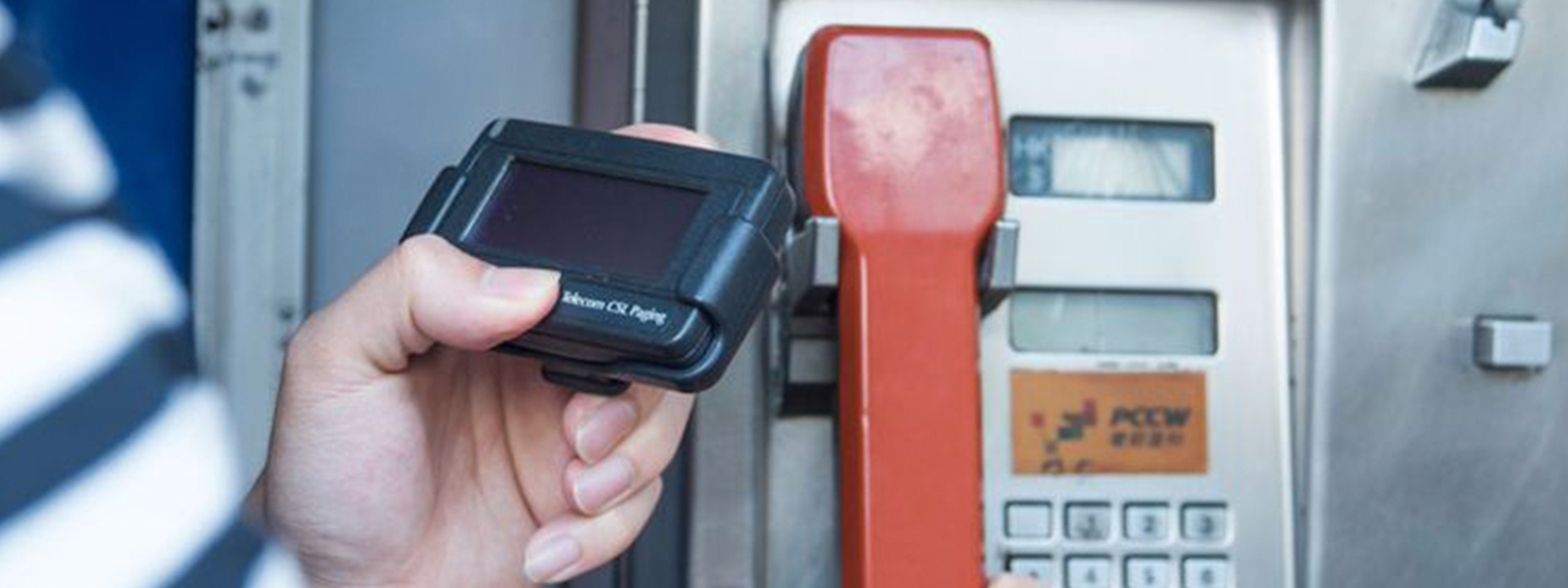 The End of an Era: Tokyo Telemessage No Longer Provides Pager Service