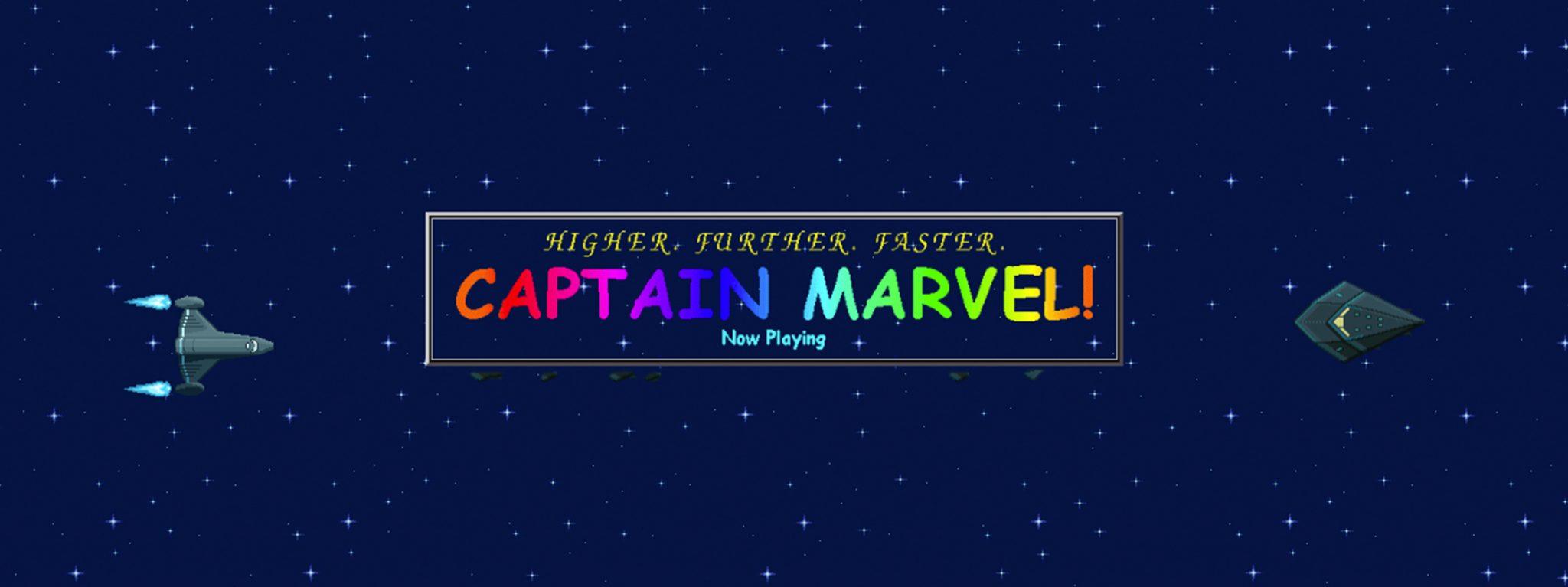【Captain Marvel嘅懷舊網站? 】
