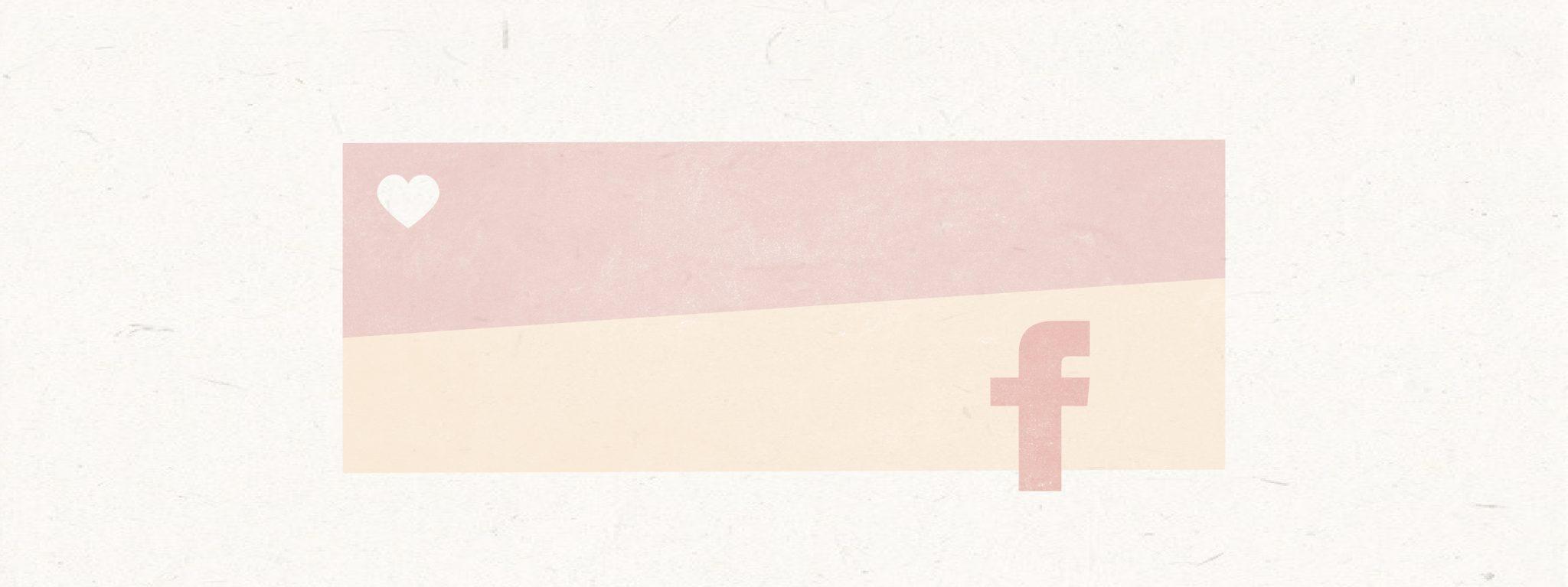 【怕被friendzone?Facebook推出暗戀功能!】