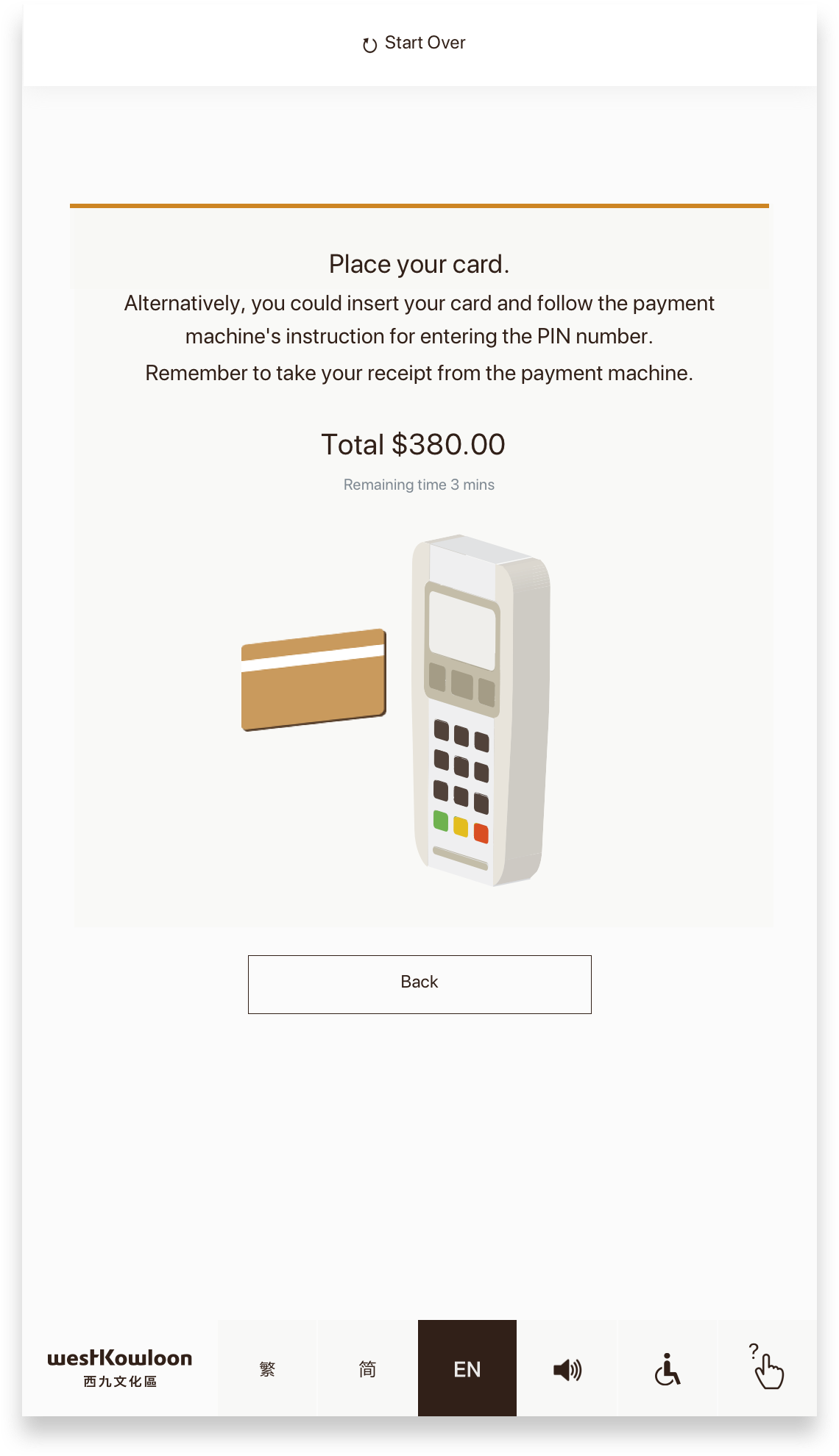 N19 pay by octopus copy