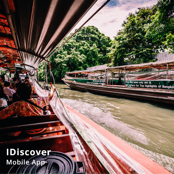 iDiscover – Mobile App