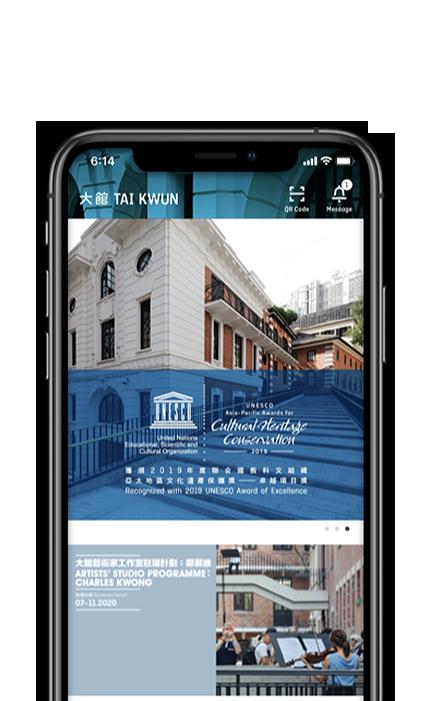 Tai Kwun Memebership App